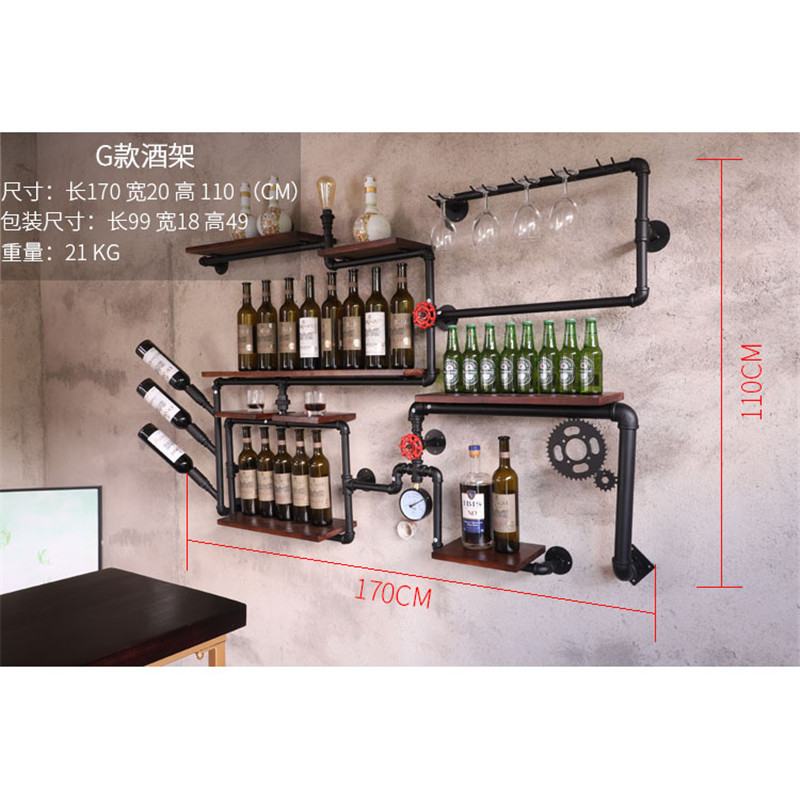 Retro Design Iron Art Wine Support Cabinet Flat/tilted Types Minimalist Iron Wall-mounted Wine Holder Hanging Wine Rack