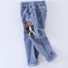 Han edition cuhk TongChao jeans in the spring of 2019 with the baby pants brim the spring and autumn period and the pants цена в Москве и Питере