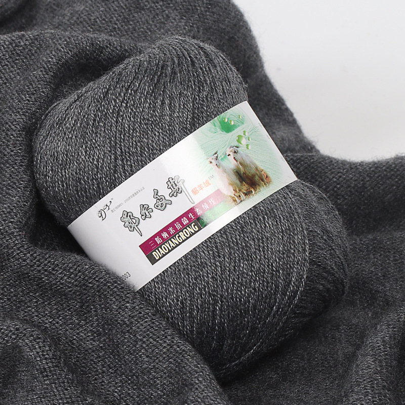 50g/ball high quality hand-knitted cashmere green yarn woven sweater cap scarf anti-pilling yarn