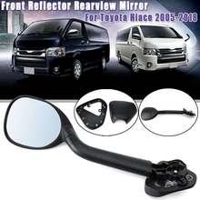 Автомобильный передний отражатель зеркало заднего вида для Toyota Hiace 2005- автостайлинг автозапчасти