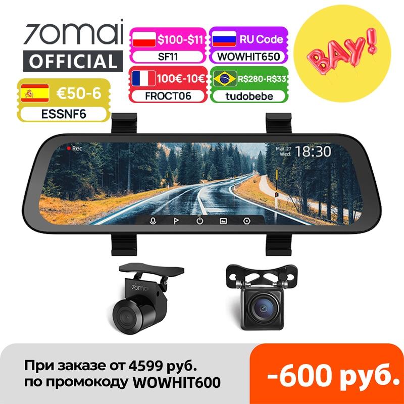2020 New 9.35 Inch Full Screen 70mai Rearview Dash Cam Wide 1080P Auto Cam 130FOV 70mai Mirror Car Recorder Stream Media Car DVR|DVR/Dash Camera| - AliExpress
