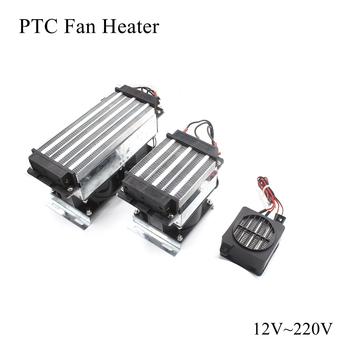 12V 24V 220V 70W ~ 750W ogrzewacz PTC termowentylator ceramiczny termistor ogrzewanie powietrzem Mini grzejniki zewnętrzne indukcyjna woda akwariowa samochód tanie i dobre opinie Patio grzejniki Elektryczne Zaopatrzony