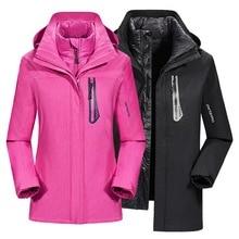 Зимний плащ куртка мужская три-в-цельный стиль плюс бархат толстый Спортивный Молодежный теплый холодный COUPLE'S куртка