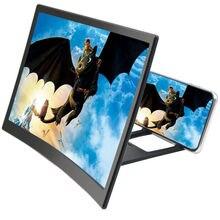 12 дюймовый мобильный увеличитель для экрана телефона 3D HD видео усилитель подставка для смартфона кронштейн проекции проектор Экран