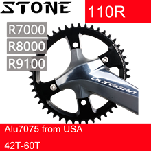Stone 110 BCD Round Chainring For R7000 r8000 r9100 Aero Single Speed 42t 48t 50t 54t 56t 58t 60T tooth Road Bike with Bolts