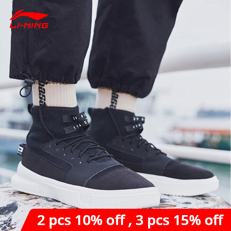 Li-Ning <font><b>Men</b></font> CALLOUT Bad Five Basketball Culture <font><b>Shoes</b></font> High-Cut Mono Yarn <font><b>LiNing</b></font> li ning Lifestyle Sport <font><b>Shoes</b></font> AGBN019 YXB243 image