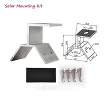 Монтажные кронштейны комплект аксессуаров для солнечных панелей установка фиксируется на крышу дома панели солнечных батарей алюминиевый материал фиксированный зажим