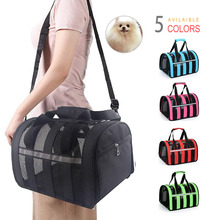 ThinBest Pet Carrier Bag Duffle Bags Pet Travel Portable Bag Sac Chat Transporteur Dogs Puppies Small Animal Carrying For Cats