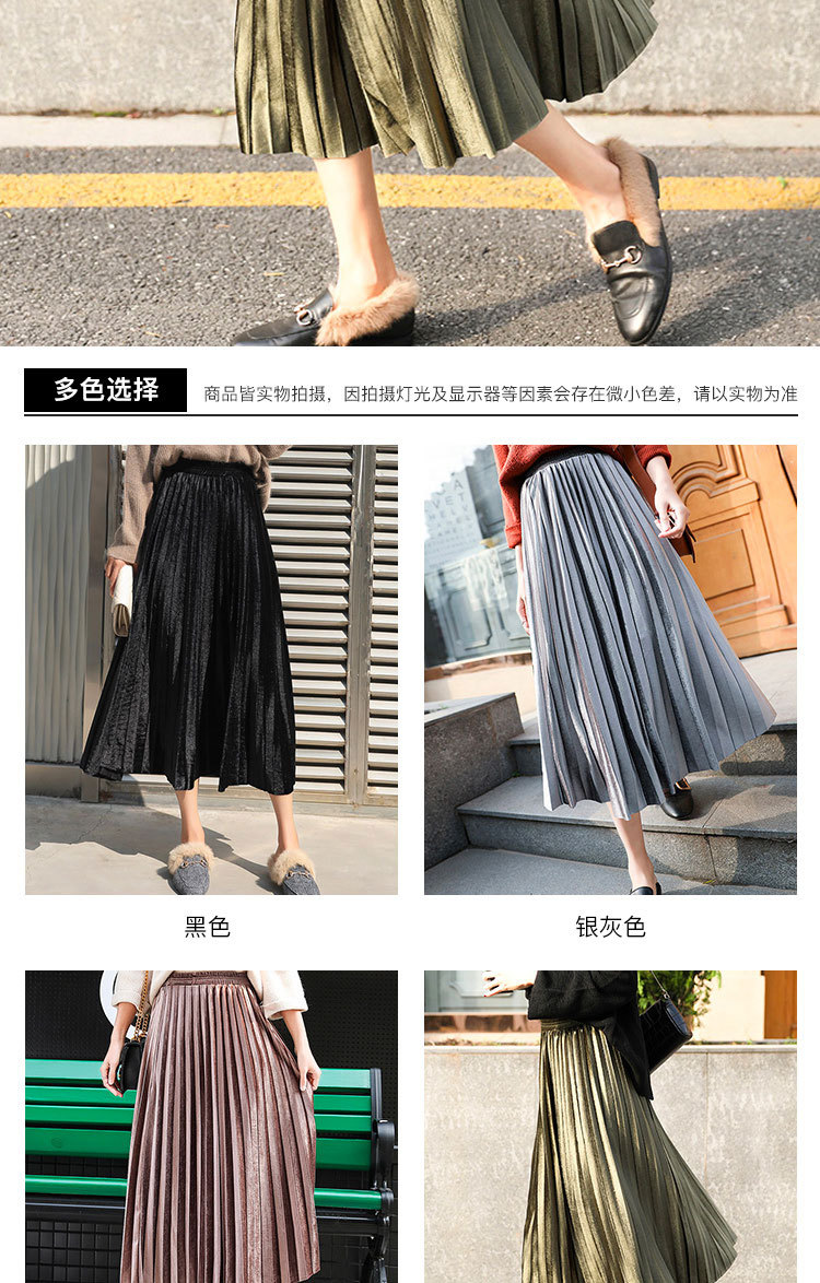 Hbd982a3be9f140aaac32ad5c8e018f89v - Gold Velvet Long Skirt Women Fall Winter Korean Pleated High Waist Casual Loose Office Lady Clothes Bottoms Plus Size