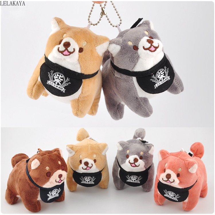 Cute Cartoon Animals Toys Creative Plush Shiba Inu Corgi Dog Keychain Pendant Bags Key Ring Holder Soft Stuffed Lovely Baby Doll