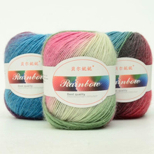6pcs african lace fabric yarn diy ribbons for crafts fancy wool hand knitting 50g/pc