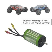 RC Off Road Car Brushless Motor Spare Part For XLH 1/16 Q901/Q902/Q903 RC Off Road Car Accessories Accesorios de coche de #F