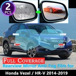 Full Cover Anti Fog Film for Honda HR-V Vezel HRV HR V 2014~2019 Special Rearview Mirror Rainproof Anti-Fog Car Strickers 2018