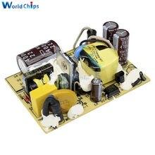 Module d'alimentation de commutation 12V 2A, régulateur de tension AC 100-240V à DC 12V 2A, pour réparation/remplacement de lumières