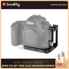SmallRig L סוגר עבור Canon 5D סימן IV III L סוגר צלחת חצובה מהיר שחרור צד צלחת + Baseplate ערכת 2202