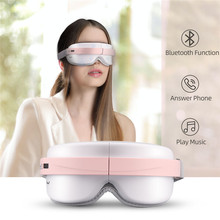 Foldable Electric Vibration Eye Massager Bluetooth Hot Compress Eye Fatigue Relieve Massage Glasses Eyeshield Eye Bags Removal