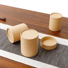 Звезда для упаковки чая канистра упаковочная картонная коробка печать цмик с закругленной кромкой бумажная цилиндрическая трубка