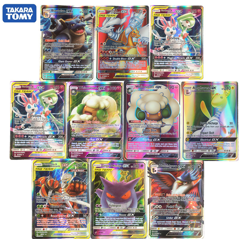 100Pcs/box TAG Team EX Mega GX Shining Pokemon Cards Battle Trading Card Game Cartoon Kids Collection Toys