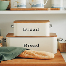 European Metal Bread Box with Bamboo Cover Binaural Food Bin