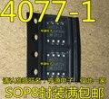 5 шт. ADA4077-1 ADA4077-1ARZ ADA4077-1A 4077-1 точный усилитель чип