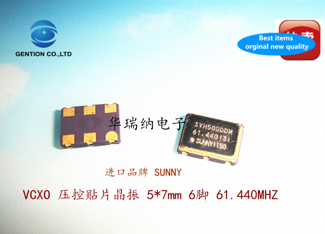 5pcs 100% New And Orginal SVH VCXO 5X7 SMD Crystal 61.44M 61.440MHZ 5070 7050 6 Feet Voltage Control