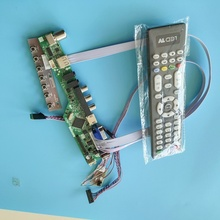 kit for LP156WH3(TL)(T2) Controller driver board 40pin LVDS 15.6