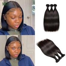 M&H Brazilian Straight Human Hair Weaves Natural/Jet Black 1/3 Pcs Hair Extension 100% Human Hair Bundles