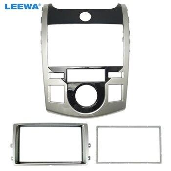 LEEWA רכב סטריאו רדיו Fascia פנל מסגרת לקצץ צלחת פנים דאש התקנה הר ערכת עבור KIA Cerato קופה/פורטה קופה # CA5747