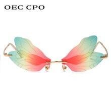 Индивидуальные солнцезащитные очки oec cpo без оправы со стрекозой