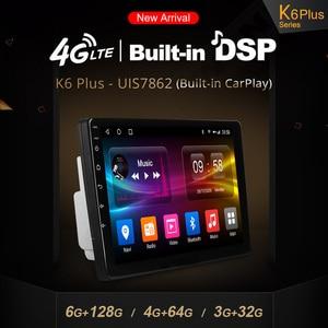 Image 4 - 6G + 128G Ownice DVD לרכב מולטימדיה השמעה עבור יונדאי טוסון 2019 רכב רדיו 4G LTE DSP SPDIF GPS 1280*720 אנדרואיד 10.0 BT 5.0