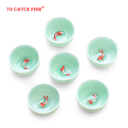 New design 6pcs Celadon Golden Fish China tea set,Kung Fu Tea Cup Set Crackle Glaze Travel Tea Bowl Chinese Porcelain Teacup Set