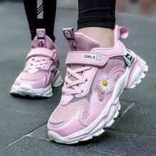 2020 Осенняя детская спортивная обувь для девочек; Детские кроссовки;