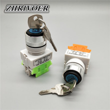 цена на 22mm LAY37-11Y2/LAY37-20Y3 2/3 Position Rotary Selector Key Switch Self-locking/Self-reset Knob Switch 10A/660V
