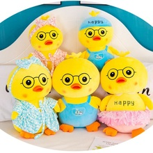 30cm/40cm/50cm Kawaii Happy Duck Plush Toy Soft Cartoon Animal Pajamas Stuffed Doll Baby Sleeping Toys Children Gift