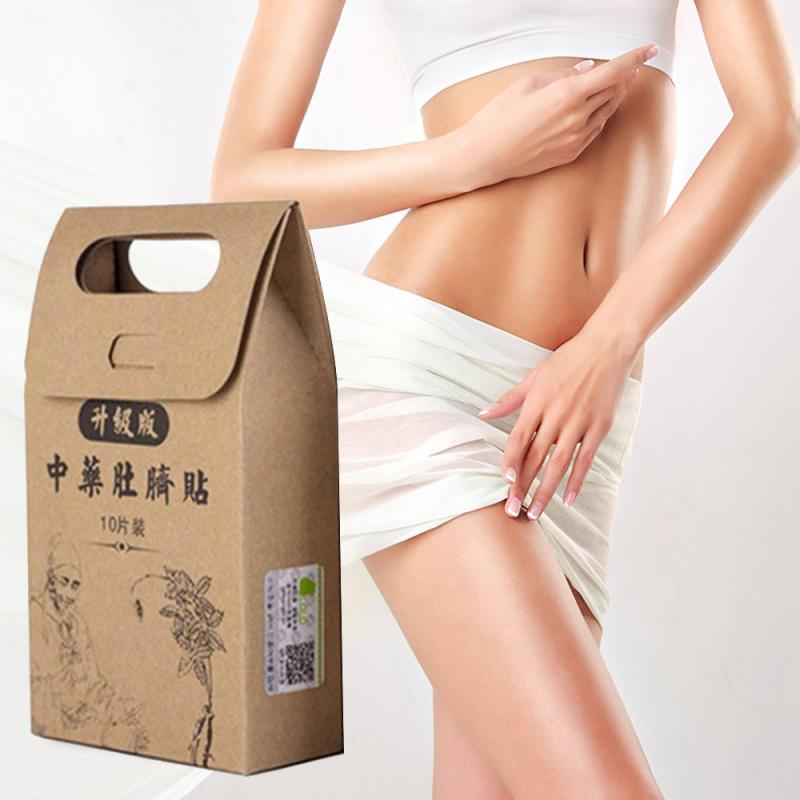 10PCS Slim Chinese Medicine Weight Loss  Slim Patch  Detox Adhesive Sheet Fat Burning Slimming Patch Health Care Tool