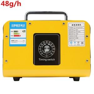 Image 3 - Ozon Generator 28G/24G/10G Machine Rvs Luchtreiniger Luchtreiniger Desinfectie Sterilisatie Reiniging formaldehyde