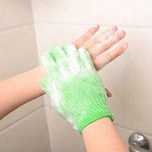Яркие цвета мытья тела кожи спа ванна скруббер Чистая щетка пять пальцев банное полотенце в виде перчатки Ванна Душ банные принадлежности
