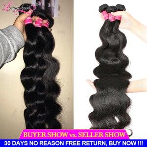 Image 2 - Longqi Hair Body Wave Bundles with Closure Malaysian Hair 3 Bundles with Closure Remy Human Hair Closure with Bundles