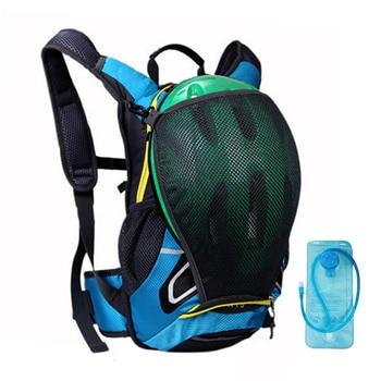 цена Bicycle Bike Bag Ultralight Waterproof Sport Backpack 15L Expand Large Capacity Backpack Cycling MTB Backpack Optional Water Bag онлайн в 2017 году