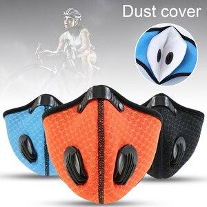 Велосипедные маски с двойным дыхательным клапаном PM 2,5 маска с активированным фильтром противопылезащитная маска многоразовая маска с фил...