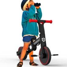 Оригинальный Uonibaby 4 в 1 Детская трехколесная коляска детская Педальная трехколесная велосипедная тележка для От 1 до 6 лет