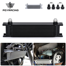 PQY - Aluminum Universal Oil Cooler Engine transmission AN10 Oil Cooler KIT 10 rows PQY7010