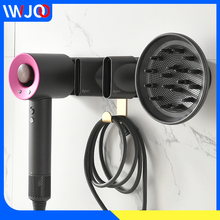 Dyson Hair Dryer Holder Aluminum Wall-Mounted Bathroom Rack Storage Barbershop Hairdryer Hanger with Hook
