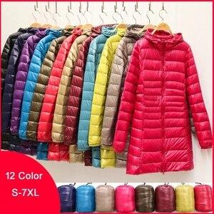Image 4 - Manteau extensible pour femmes, veste bouffante légère à capuche, mince, chaud, pour Sports de plein air, voyage, 7XL, Parka