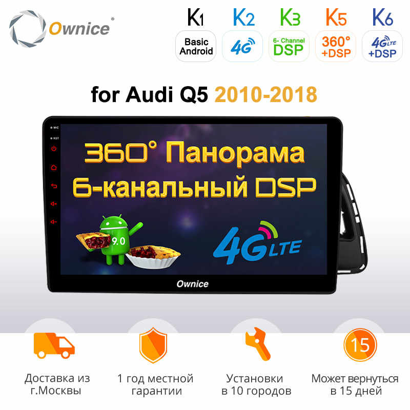 """10.1 """"HD Ownice C500 + G10 Android 8.1 8Core 2G + 32G Auto DVD Radio Speler voor Audi Q5 2010-2018 Ondersteuning 4G LTE carplay bluetooth"""