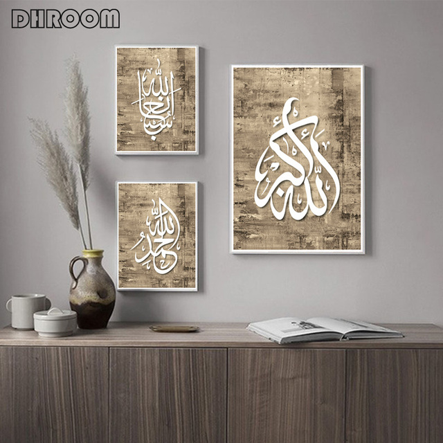 Islamic Wall Art Picture Canvas Poster Arabic Calligraphy Print Minimalist Decorative Painting Home Decor Eid Gift 5