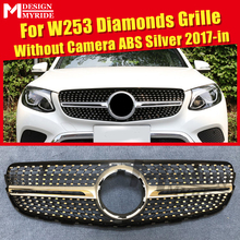 front grille suitable for glc class w253 gtr 2015 2018 x253 glc200 glc250 glc300 glc450 glc63 grille without central logo W253 Grille Diamond Grills Fits For MercedesMB GLC-class GLC250 GLC350 GLC400 look Front grills Without sign ABS Silver 2017-in