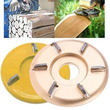 Ouro 90mm diâmetro rotativo plaina de energia escultura em madeira disco ângulo moedor hexagonal lâmina acessório 22mm furo ferramenta