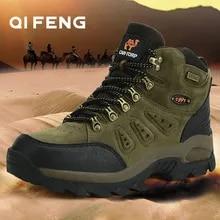 Hiking-Boots Trekking-Shoes Pro-Mountain Walking-Training Outdoor Sports Women Footwear
