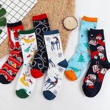 1 Pair Funny Winter Warm Women Socks Christmas Wool Mid-calf Santa Woolen Snowflake Deer for Girls